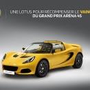 Grand Prix Arena 45 à Valence: Une Lotus et bien d'autres lots à gagner